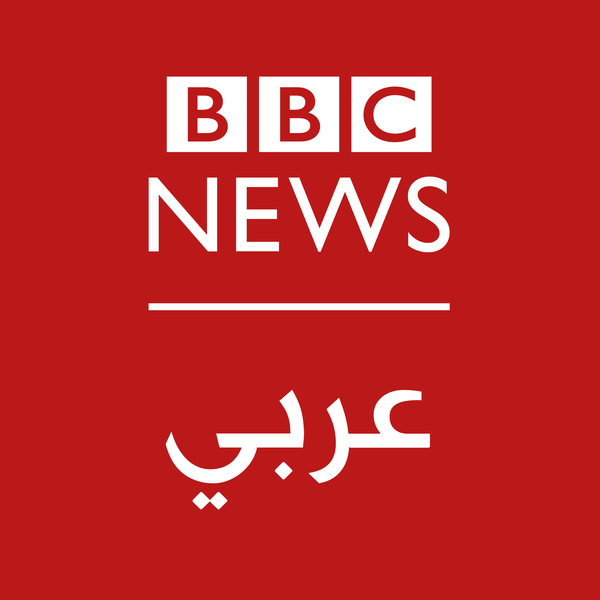 Finance Manager, BBC Cairo   Jobs and careers with BBC